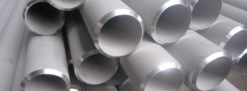 Stockist & supplier of stainless steel pipe & tube in Maharashtra