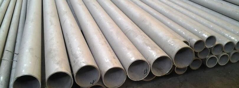Stockist & supplier of stainless steel pipe & tube in Kerala