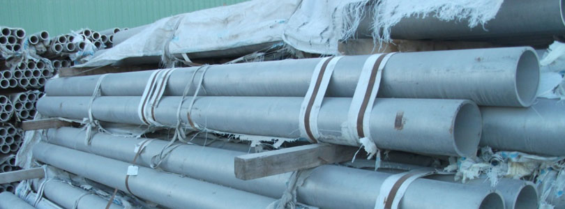 Inconel erw pipes & tubes stockist